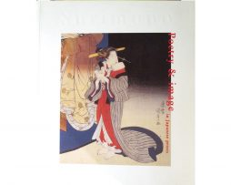 Surimono. Poetry & Image in Japanese prints