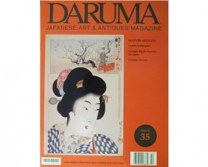 Daruma, Japanese Art and Antiques Magazine
