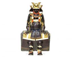Armure japonaise - Mogami dōmaru gusoku
