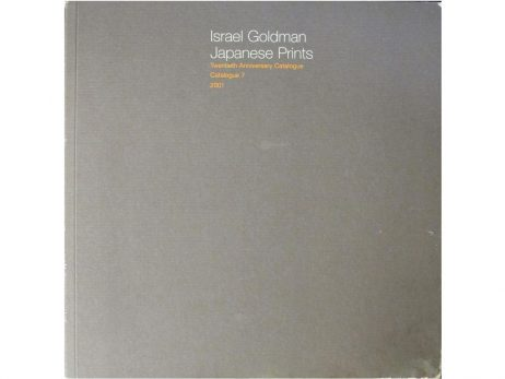 Japanese Prints de Israel Goldman