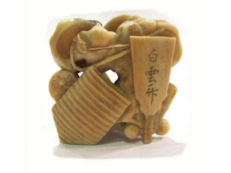 Netsuke en ivoire katabori - Groupe de masques de Kyogen 4