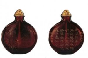Tabatière marquée d'un poème de qianlong