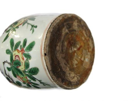 Porcelaine wucai cinq couleurs chine expert art chinois paris transition