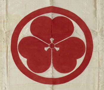 HANABISHI copie