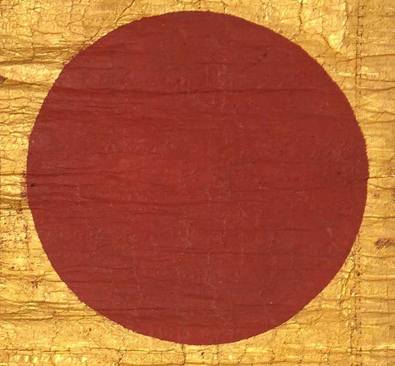 HINOMARU copie