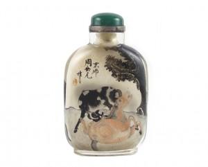 Tang Zichuan face